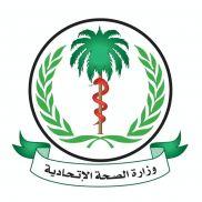 وزارة الصحة تدعو لعدم التهاون مع فايروس كورونا.. وتلقي التطعيم