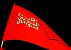 الشيوعي: نتوقع وجود فلول ومسلحين في موكب 21 أكتوبر