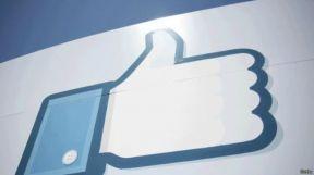 فيسبوك يضيف زر