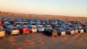 قرار بحجز سيارات (بوكو حرام) بالحظائر الجمركية