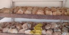 إجتماع مرتقب حول تسعيرة الخبز بالخرطوم