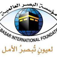 مؤتمر صحفي لمؤسسة البصر العالمية غداً بمناسبة تدشين المرحلة الثانية للعمليات المجانية