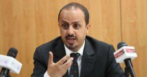 وزير الإعلام اليمني يحذر من نشر الطقوس الخمينية الدخيلة وتفخيخ عقول الاطفال