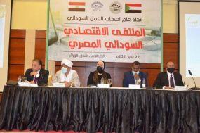 مدني :مشروع المنطقة الصناعية المصرية في السودان يلبي حاجة البلدين