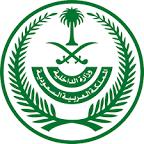 السعودية تعدل مواعيد رفع القيود على سفر مواطنيها