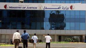 السودان يناقش مقترحاً بإلغاء مقاطعة إسرائيل