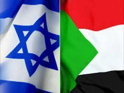 تقرير صحفي: مشاريع مشتركة بين إسرائيل والسودان.. ورجال أعمال سودانيين يسافرون إلى إسرائيل قريبا