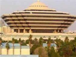 وزارة الداخلية السعودية تعلن إجراءات جديدة بشأن الدخول للمملكة.. تعرف على التفاصيل