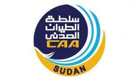 الطيران المدني يصدر توجيهات جديدة بشأن المسافرين للسعودية
