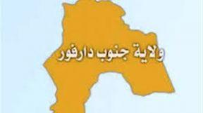 والي جنوب دارفور يكشف عن مخطط تخريبي من قبل متفلتين