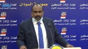 محمد الفكي: لجنة إزالة التمكين تحتاج دعما من الوزراء الجدد