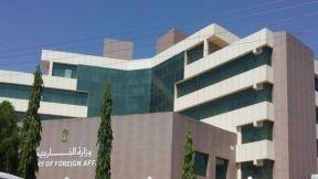 الخارجية تدين الهجوم الحوثي على مطار أبها جنوب السعودية