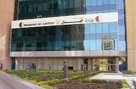 """مصادر لـ""""الشرق"""": وزارة العدل السودانية ستوقع قريبا بروتوكولا لمثول المطلوبين أمام محكمة الجنايات الدولية"""