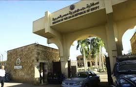 القنصلية المصرية:التأشيرة مجانية تنفيذاً لاتفاق الحريات الأربعة (بيان)