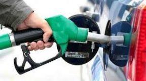 الطاقة تنفي وجود سعرين لبيع المنتجات البترولية