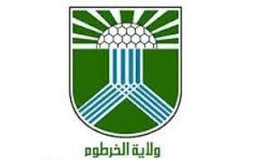 توضيح من ولاية الخرطوم حول عمود صحفي بصحيفة الجريدة
