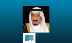 السعودية: صدور التوجيهات السامية بالسماح للمواطنات والمواطنين المتزوجين من غير السعوديين بالسفر عبر المنافذ مباشرة