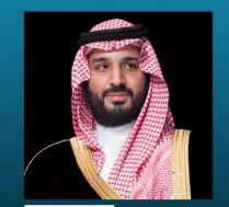 السعودية: الديوان الملكي:سمو ولي العهد يجري عملية جراحية تكللت ولله الحمد بالنجاح