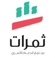 بيانتوضيحي مهممن برنامج دعم الأسر السودانية  (ثمرات) طالع البيان