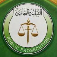 النيابة العامة تُحيل 5 من قضايا شهداء عطبرة للمحكمة المختصة