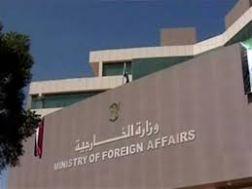 السودان يرحب بالمبادرة السعودية لدعم اليمن ويناشد المجتمع الإقليمي والدولي لدعمها