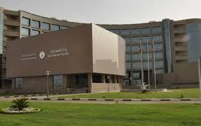 وزارة الطاقة والنفط تؤكد توقف مصفاة الخرطوم نتيجة لعطل بسيط