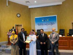 سفير خادم الحرمين يشارك في ملتقى النيلين للقصيدة العربية