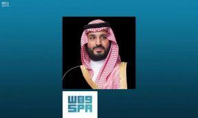 عاجل:سمو ولي العهد السعودي يعلن عن مبادرة السعودية الخضراء ومبادرة الشرق الأوسط الأخضر