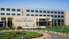 الاجتماع التحضيري لملتقى (الاستثمار في السودان: الفرص والتحديات) - باريس