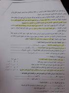 القبض على مجلس ادارة مدرسة الوعد الصادق بأمبدة.. لهذا (...) السبب