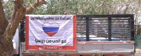 من شرق النيل إلى جنوب الخرطوم رجال أعمال روسي ومنظمة بلدنا يشرعان في توزيع مليون سلة غذائية للفقراء