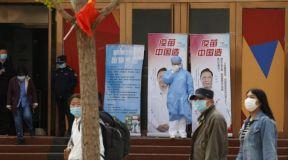 الصين تبدأ تجارب سريرية للقاح مضاد لـ«كورونا» يمكن استنشاقه