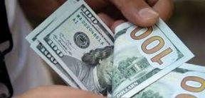 خدمة جديدة من بنك الخرطوم لتحويل الأموال بين السعودية والسودان (فوري)