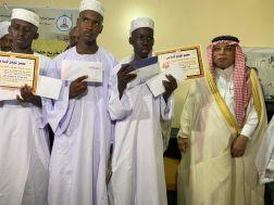 سفير خادم الحرمين الشريفين يشارك  في تخريج حفظة القران الكريم من مجمع المويلح الاسلامي