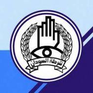 الشرطة تلقي القبض  على شخص هدد بتصفية قيادي شرطي