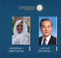 مريم المهدي:السودان يرفض اي اجراء أحادي للملء بسد النهضة