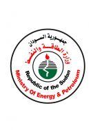وزارة الطاقة والنفط تبدأ توزيع 13.500 طن بنزين و 43.000 طن جازولين منها 60% للزراعة