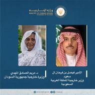وزيرة الخارجية تجري اتصال هاتفي بنظيرها السعودي