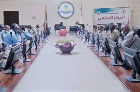 نهر النيل تبدأ الترتيب للمشاركة في مؤتمر نظام الحكم في السودان