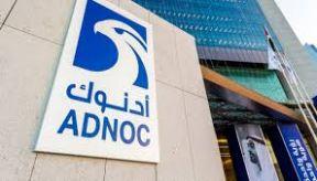 فريق عمل إلى ادنوك الإماراتية لتوفير الوقود