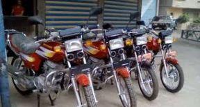 شرطة مرور ولاية البحر الأحمر تنفذ حملات مرورية مكثفة تستهدف إزالة المخالفات المرورية بمدينة بورتسودان