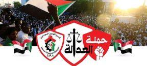تجمع المهنيين يطالب باستبدال العسكريين بمجلس السيادة