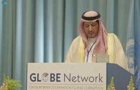 السعودية:رئيس هيئة الرقابة ومكافحة الفساد يدعو المجتمع الدولي إلى المشاركة الفعالة في تأسيس شبكة (GlobE)