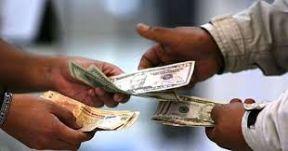 القطاع الخاص ينصح تجار العملة بالبحث عن أنشطة أخرى