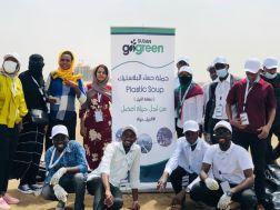 لأول مرة مبادرة سودانية لنظافة النيل : مبادرة حساء البلاستيك لنظافة النيل