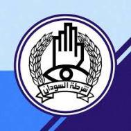 شرطة الخرطوم تنجح في إماطة اللثام عن جريمة مقتل الدكتور مجدي ووالدته بحي العمارات