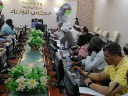 والي كسلا يقف على ترتيبات حفر 25 بئرا بكسلا عبر الصندوق السعودي للتنمية