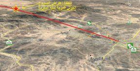 اعتراض صاروخ حوثي اطلقته المليشيات باتجاه مكة المكرمة