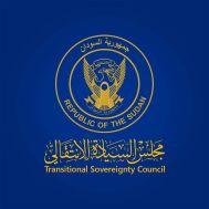 الأمانة العامة لمجلس السيادة تصدر توضيحا صحفيا حول مقر المجلس القومي للاشخاص ذوي الإعاقة