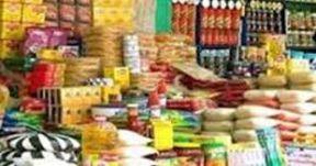 مواطنو الخرطوم يترقبون إنطلاقة الحملة القومية لضبط الأسعار